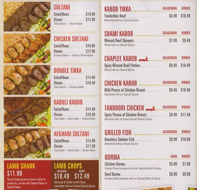 Afghan food menu images for Afghan kebob cuisine menu