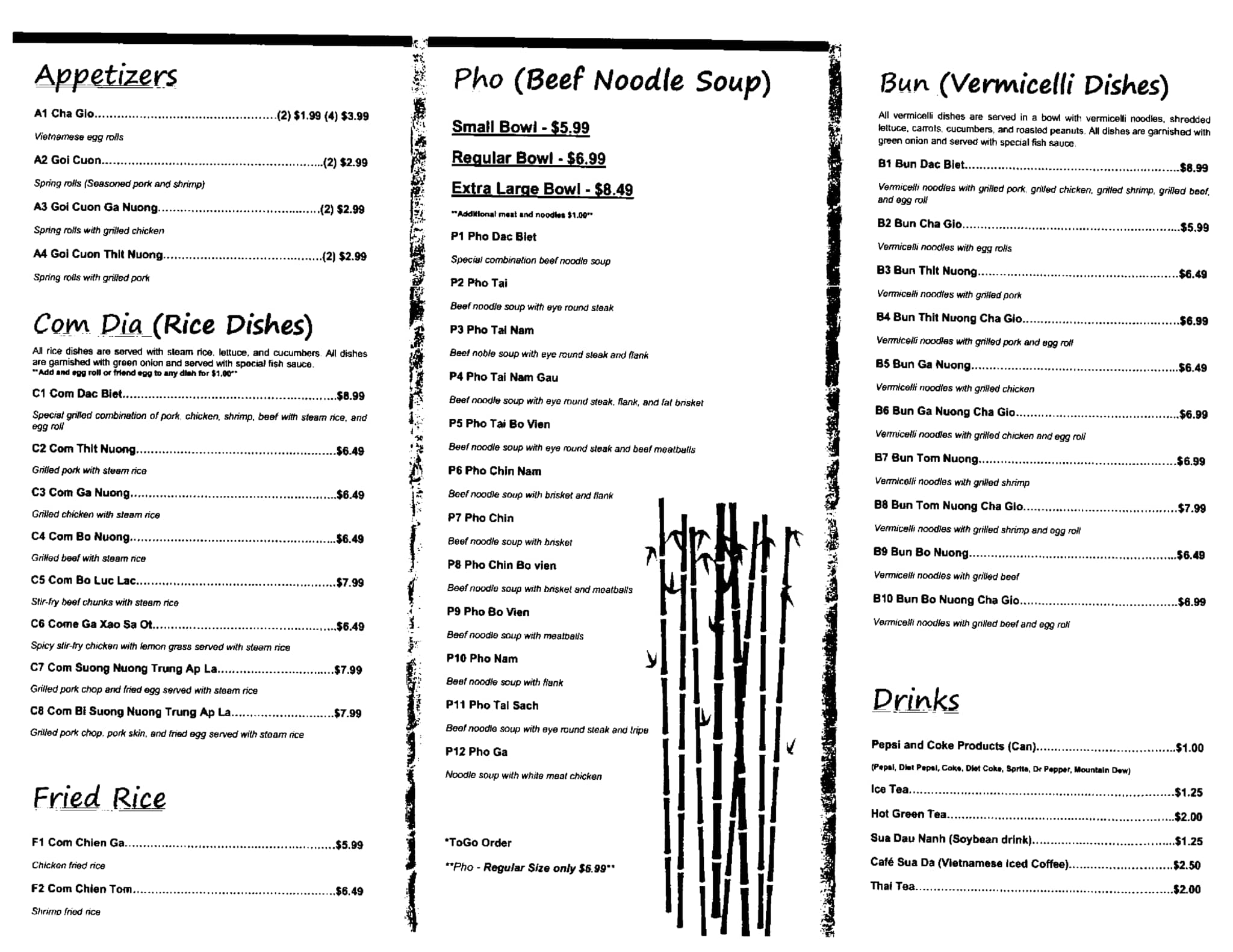 Broken Arrow (OK) United States  city images : ... 71 Menu, Menu for Pho 71, Broken Arrow, Tulsa Zomato United States