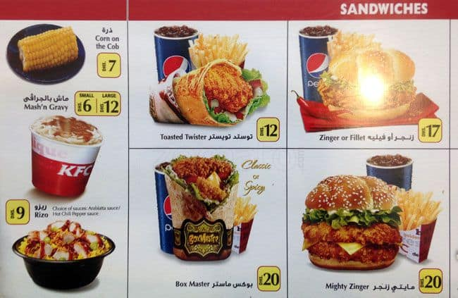 KFC Menu, Menu for KFC, Al Mushrif, Abu Dhabi - Zomato UAE